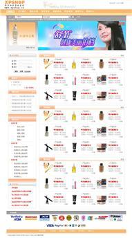 外贸系统模板 外贸网站模板 外贸网店系统模板 外贸网站程序模板 外贸